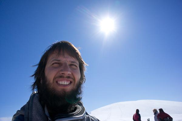Нашето слънце брадато