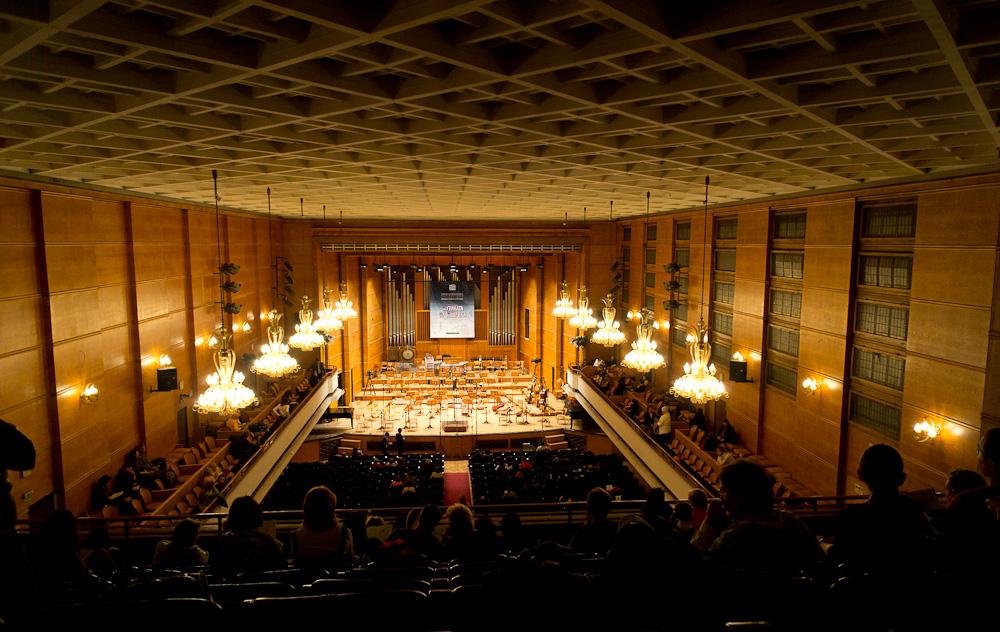 Гледка от последният ред на 2 балкон на зала България