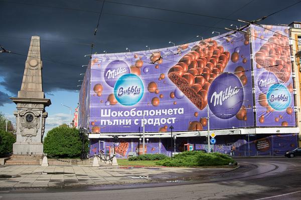 Levski loves Milka